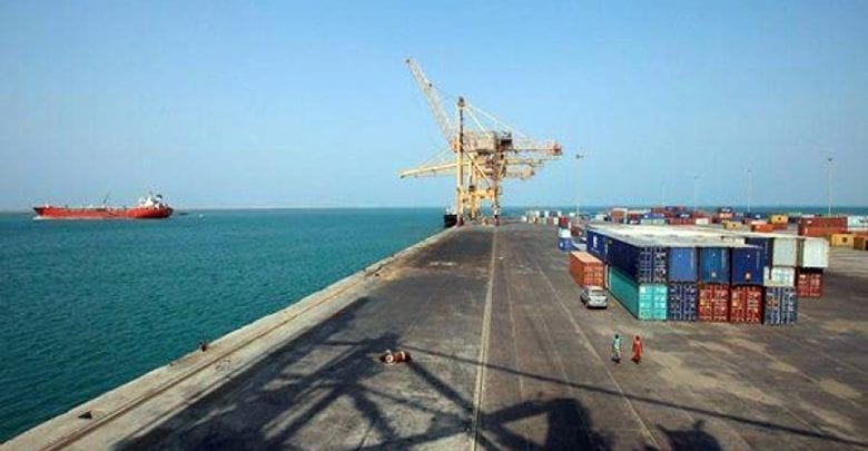 Yemen Red Sea Ports corporation Denied the Allegations of the Aggression to Detain Ships