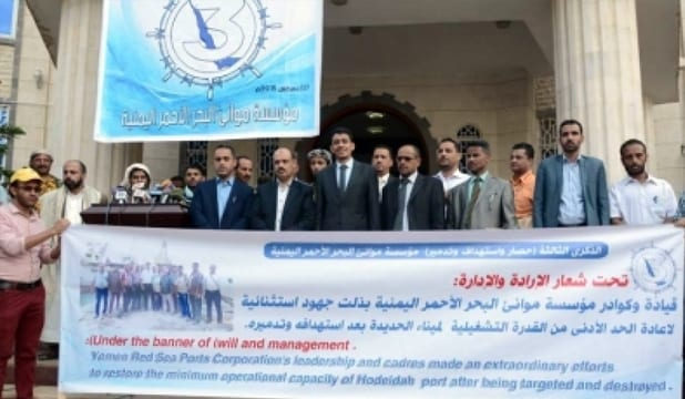 port of Hodeida workers and employees organized a standing protest in front of the UN office building