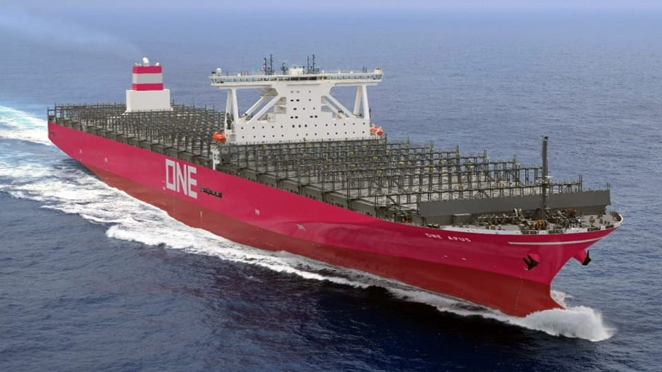 ONE Adds New 14,000 TEU Containership to Its Fleet