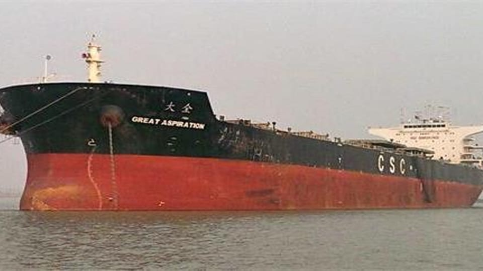 Sinotrans bulker rocked by explosion off Cornwall, three crew airlifted with burns
