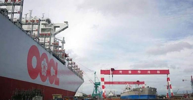 CSBC completes scrubber retrofit on OOCL boxship