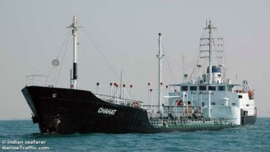 Iran Says Missing Tanker Had Problems and Was Towed for Repairs