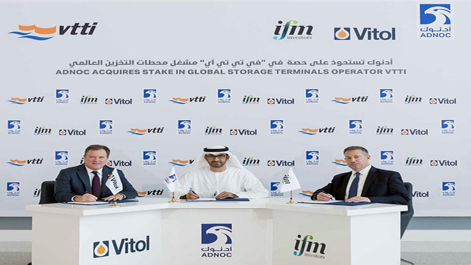 ADNOC INVESTS IN TANK STORAGE BUSINESS