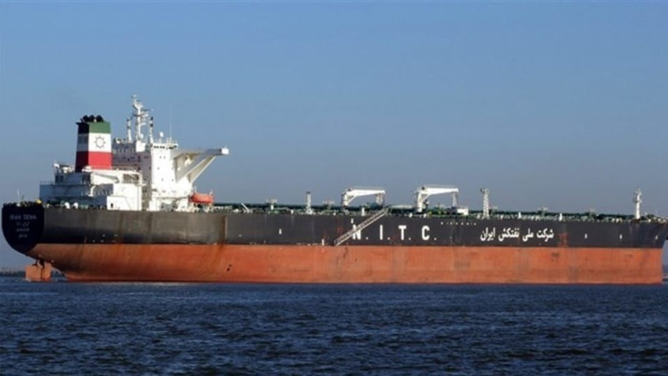 Iran Tanker's Controversial Oil Cargo Has Been Sold