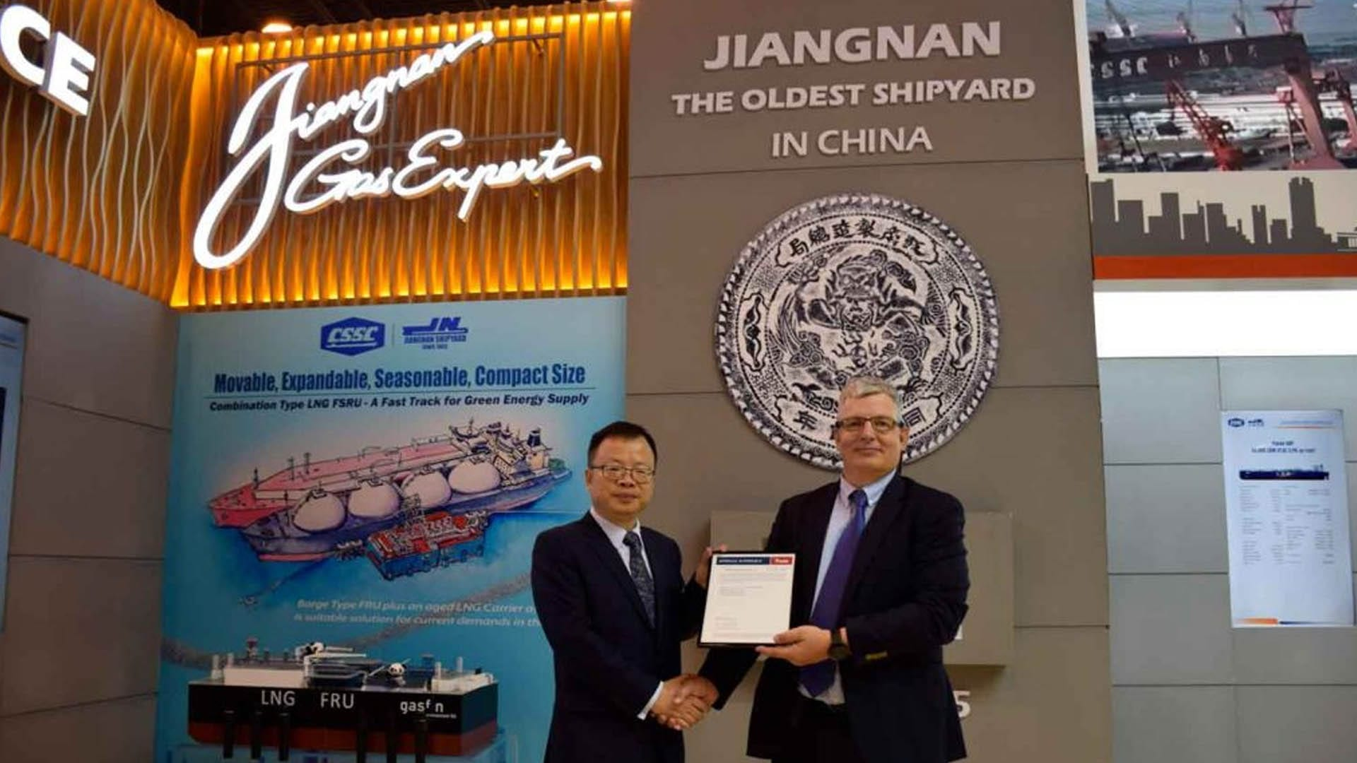 Jiangnan Shipyard Granted AIP for Two New Gas Carrier Designs