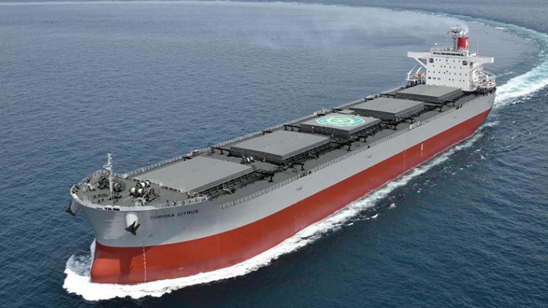 K Line Takes Delivery of New Corona Coal Carrier from Imabari