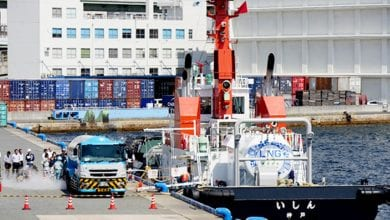 MOL Wraps Up LNG Bunkering Trial in Port of Kobe