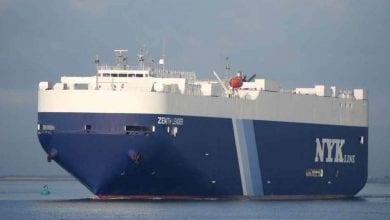 NYK Wraps Up Japan's First Carbon-Neutral Voyage