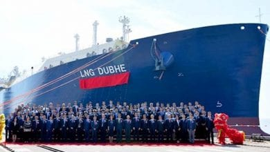 Photo of New LNG Carrier Named for Yamal Project