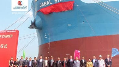 Oman Shipping Company Welcomes New Ultramax to Its Fleet