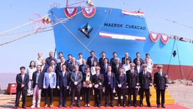Maersk Tankers Names 18th MR Unit