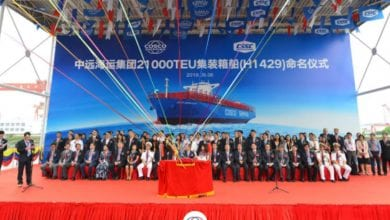 Photo of US: Firms Given Time to Wind Down Business with COSCO Units