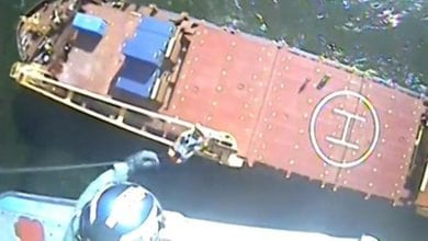 Unresponsive Crewmember Hoisted from Cargo Ship off Texas