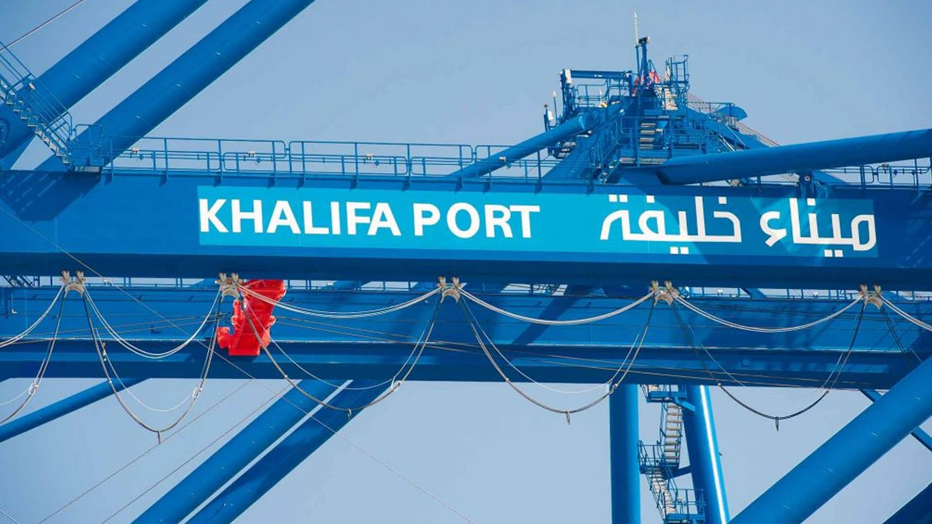 Abu Dhabi Ports Splashing USD 1 Bn on Khalifa's Expansion