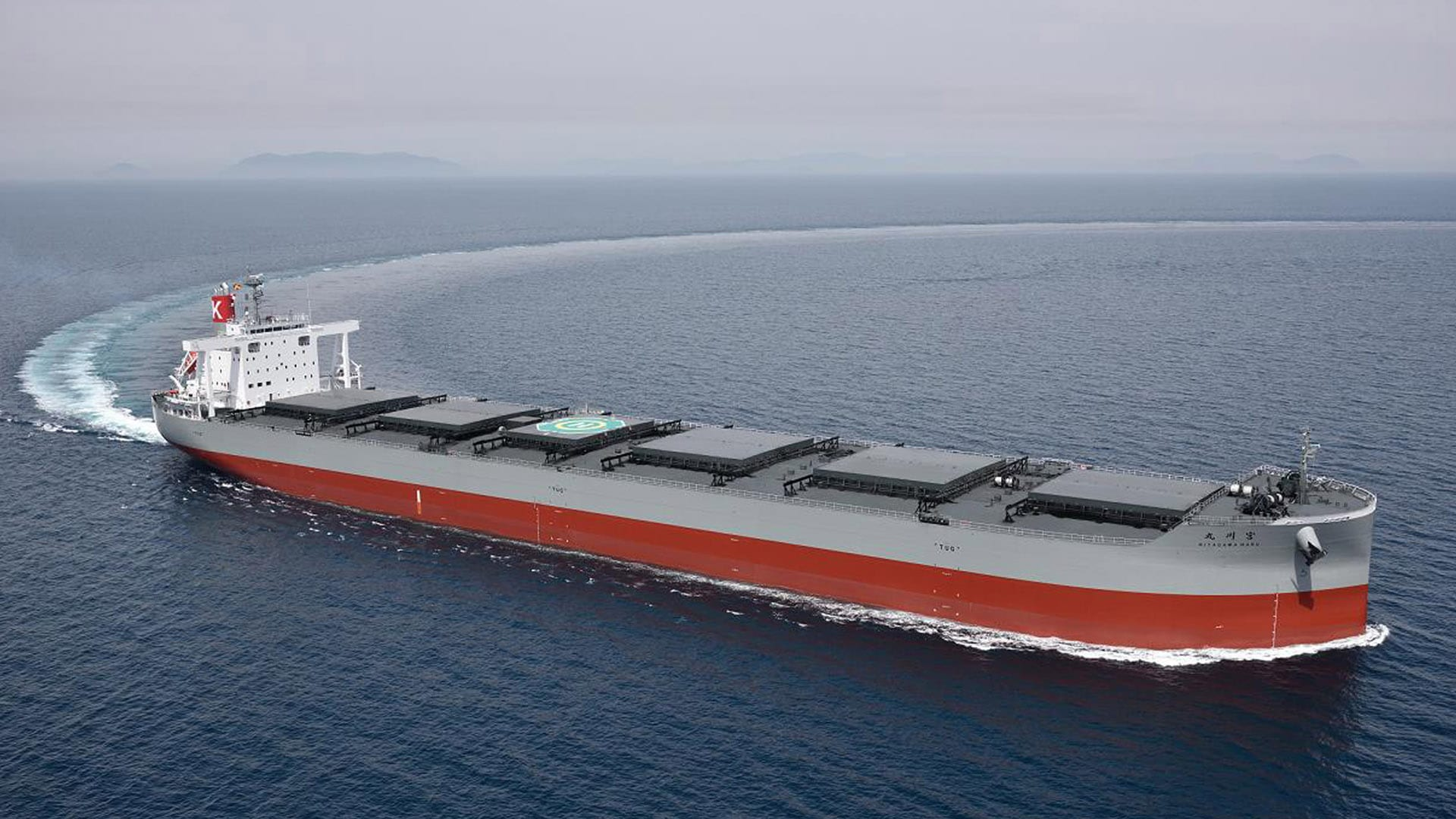 K Line New Corona-Class Coal Carrier Delivered