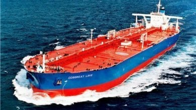 Photo of Cosco Shipping Energy completes $721m fund raising for fleet expansion