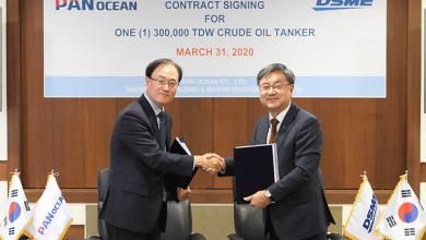 Photo of DSME Wins VLCC Order from Pan Ocean
