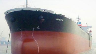 Photo of Castor Maritime raises $20.7m for fleet growth