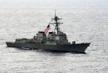 Photo of Vigor Wins $133 Mln US Navy Repair Job