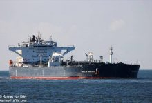 Photo of Oil Tanker En Route to Libya Terminal After Partial Force Majeure Lift