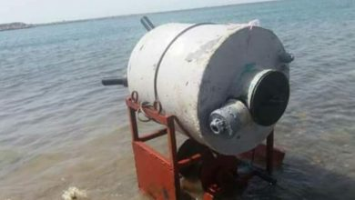 Photo of Crude Tanker Damaged by Floating Mines Near Yemeni Oil Terminal