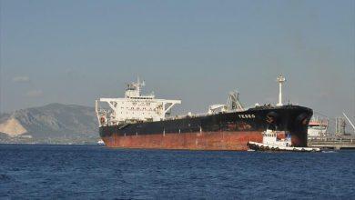 Photo of Venezuelan Oil Tanker Undergoes Repairs in Cuba After Catching Fire