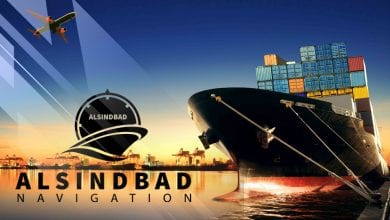 ALSINDBAD Navigation - A new world of evolution and technology