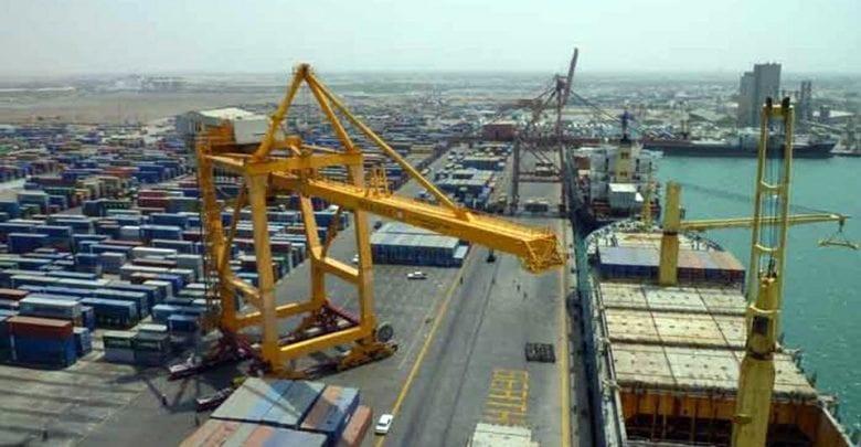 Clarification Statement about the Port Activity