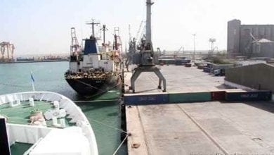 SALEEF PORT