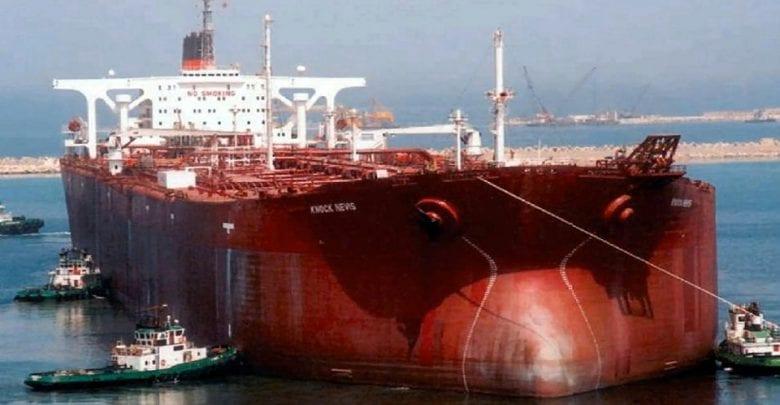 World's Largest Tanker – Knock Nevis